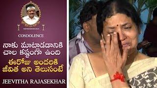 Actress Jeevitha Rajasekhar Gets Very Emotional About Director Kodi Ramakrishna | TVNXT Hotshot - MUSTHMASALA