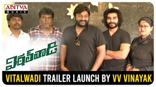 Vitalwadi Trailer Launch by vv vinayak | Vittal Wadi Movie | Rohit, Keisha Ravath | Roshan Koti - ADITYAMUSIC