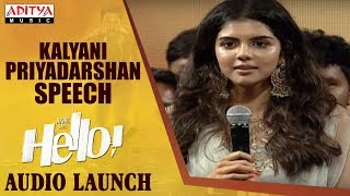Kalyani Priyadarshan Speech @ HELLO! Movie Audio Launch | Akhil Akkineni, Kalyani Priyadarshan - ADITYAMUSIC
