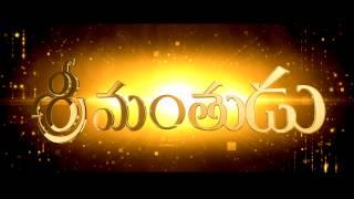 Srimanthudu Jukebox Video songs - Mahesh Babu, Shruti Haasan  - TFPC - TFPC