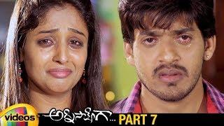 Agni Sakshiga Latest Telugu Full Movie HD | Nanda Kishore | Isha Ranganath | Part 7 | Mango Videos - MANGOVIDEOS