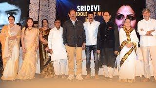 Sridevi Condolence Meet | TFPC - TFPC