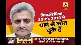 Kaun Jitega 2019 ( 09.05.2018): Understand political equation for Palghar elections - ABPNEWSTV