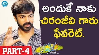 Actor Ravi Varma Exclusive Interview - Part #4 || Anchor Komali Tho Kaburlu - IDREAMMOVIES