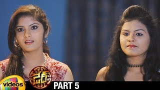 Darre Latest Telugu Full Movie HD | Naviin | Pallavi Jiva | Suman Setti | Part 5 | Mango Videos - MANGOVIDEOS