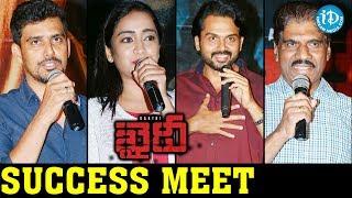 Karthi's Khaidi Movie Success Meet | Narain | Lokesh Kanagaraj | Sam CS | iDream Movies - IDREAMMOVIES