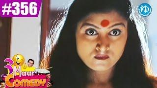 COMEDY THEENMAAR - Telugu Best Comedy Scenes - Episode 356    Telugu Comedy Clips - IDREAMMOVIES