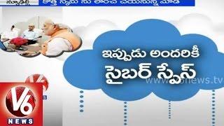 """Modi to implement """"Unique Digital Cloud"""" in India - V6NEWSTELUGU"""