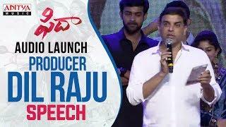 Producer Dil Raju Speech At Fidaa Audio Launch Live | Varun Tej, Sai Pallavi - ADITYAMUSIC