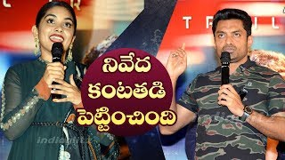 Nivetha Thomas made me cry: Nandamuri Kalyan Ram | 118 Trailer Launch | Shalini Pandey - IGTELUGU