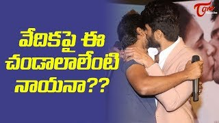 OMG, Nani Was Kissed On Stage ! #FilmGossips - TELUGUONE
