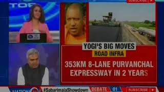 Yogi Adityanath govt officially renames Allahabad as Prayagraj | The X Factor - NEWSXLIVE