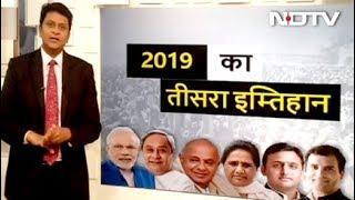 Simple Samachar With Aunindyo Chakravarty, April 22, 2019 - NDTV