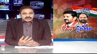 ఓడినా పైచేయి | Revanth Reddy Future Plans | Revanth Reddy Focuses on Panchayat Elections | CVR News - CVRNEWSOFFICIAL