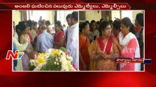 Leaders Pay Tributes to Palvai Govardhan Reddy at Congress Party Office || NTV - NTVTELUGUHD