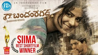 Savaari Director's Bandham Regad Award Winning Telugu Short Film | SIIMA Best Short Film | #Savaari - YOUTUBE