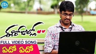 Ee Rojullo Movie Video Songs - Edho Edho || Sri || Reshma || Maruthi - IDREAMMOVIES