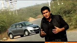 2012 Maruti Swift Dzire | Comprehensive Review | Autocar India