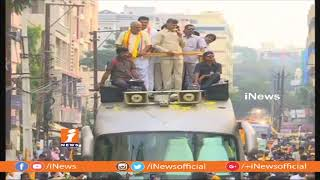 Chandrababu Naidu Speech at Chaitanyapuri Road Show | Targets KCR and Modi | iNews - INEWS