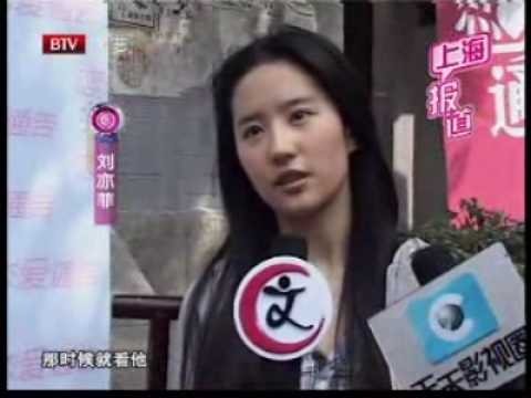 [13032010] 恋爱通告 Love in Disguise  (2010)_BTV News