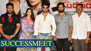 Arjun Suravaram Movie Success Meet | Nikhil, Lavanya Tripathi | TFPC - TFPC