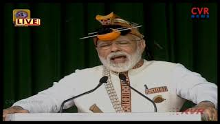 PM Narendra Modi to Inaugurate Several Projects in Arunachal Pradesh | CVR News - CVRNEWSOFFICIAL