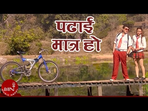 Padhai Matra Ho By Khuman Adhikari and Purnakal BC