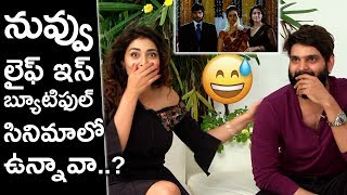 Shriya Saran Could n't Remember Sree Vishnu from Life is Beautiful Movie | TFPC - TFPC