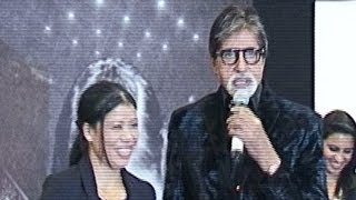 Amitabh Bachchan at a book launch
