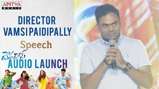 Director Vamsi Paidipally Speech @ Devadas Audio Launch || Akkineni Nagarjuna, Nani - ADITYAMUSIC