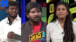 Patas 2 - Pataas Latest Promo - 11th September 2019 - Anchor Ravi, Varshini  - Mallemalatv - MALLEMALATV