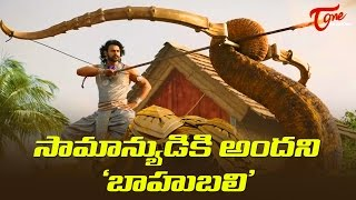 Is Common Man Not Reachable to Baahubali 2 ? - TELUGUONE