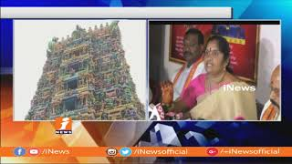 Durga Temple EO Padma Reacts On Saree Missing in Vijayawada Kanaka Durga Temple | iNews - INEWS