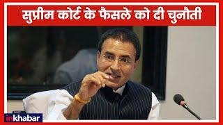 Rafale Deal: जांच के लिए सुप्रीम कोर्ट सही मंच नहीं- Randeep Surjewala member of Congress - ITVNEWSINDIA