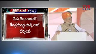 PM Narendra Modi Telangana Tour Today | BJP Bahiranga Sabha in LB Stadium | Hyderabad | CVR NEWS - CVRNEWSOFFICIAL