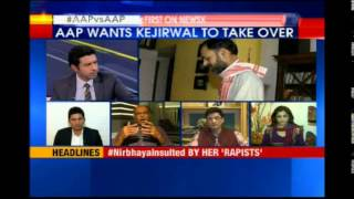Nation At 9: #AAPVsAAP; AAP wants Kejirwal to take over. Yadav, Bhushan won't allow it! - NEWSXLIVE
