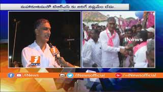 Minister Harish Rao Face To Face About Telangana Mahakutami and Early Elections | iNews - INEWS