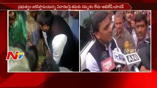 Akhilesh Yadav Fires on Yogi Government over Gorakhpur Tragedy || NTV - NTVTELUGUHD