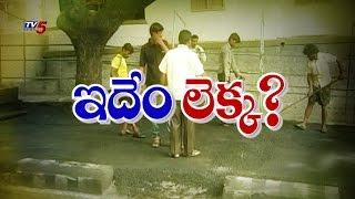 Contractor Association Agitations in Tirumala : TV5 News - TV5NEWSCHANNEL