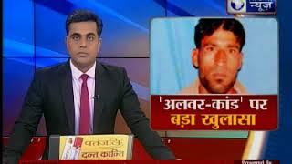 दिनभर की बड़ी ख़बरें | Today's news headlines | Today Top News | Suno India - ITVNEWSINDIA