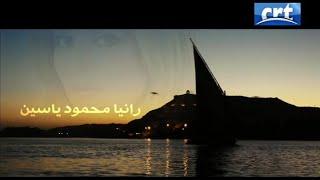 بالفيديو والصور.. رانيا محمود ياسين مذيعة لأول مرة في 'الناس وبس'