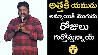 Director Meher Ramesh Superb Speech @ Inttelligent Pre Release Event | TFPC - TFPC
