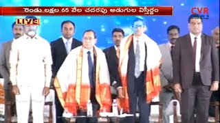 LIVE : Inauguration of AP High Court at Nelapadu | CM Chandrababu Naidu | CVR News - CVRNEWSOFFICIAL