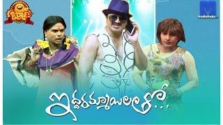 "Jabardasth Rocket Raghava and Phani ""Kiraak Comedy Show"" - 43 : Iddarammayilatho - MALLEMALATV"