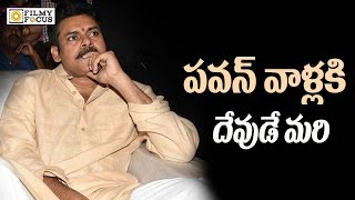 Pawan kalyan is God for Producers