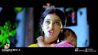 Ardanaari Latest Trailer   Bhanushankar Chowdary   Latest Tollywood Trailers - IGTELUGU