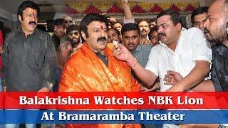 Balakrishna Watches Lion Movie At Bramaramba Theater - IGTELUGU