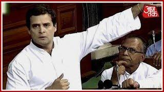 BJP Speeches Are Jumla Strikes: Rahul Gandhi Begins Speech In Lok Sabha - AAJTAKTV