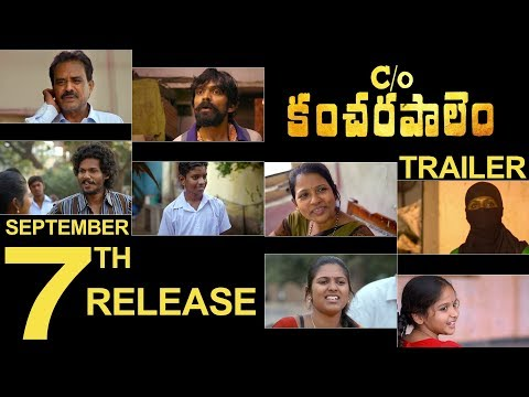 Care Of Kancharapalem Trailer | Venkatesh Maha, Rana Daggubati
