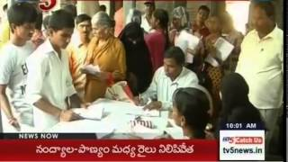 FSC and Pension applicants Rush in Telangana : TV5 News - TV5NEWSCHANNEL